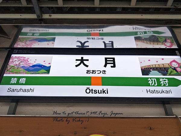 富士山到河口湖交通 009.jpg