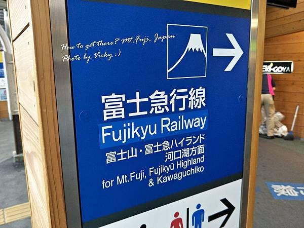 富士山到河口湖交通 010.jpg