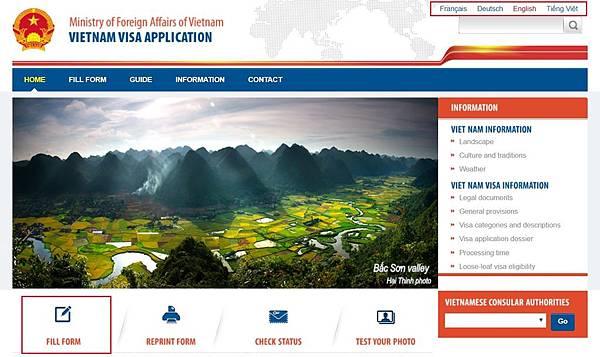 越南簽證 003.jpg