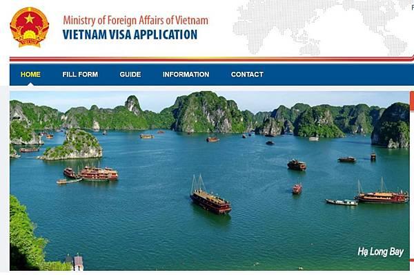 越南簽證 002.jpg
