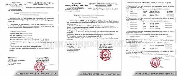 越南簽證 013.jpg