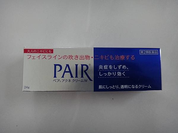 DSC02589.JPG