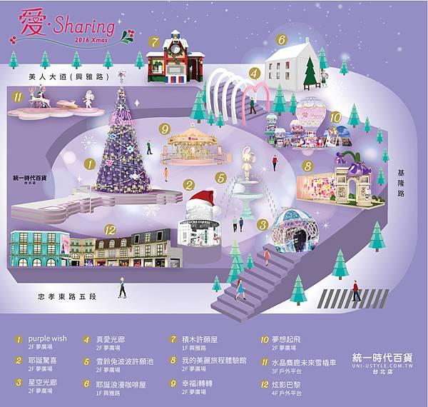 map_taipei