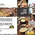 Blog3435小