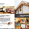 Blog5859小