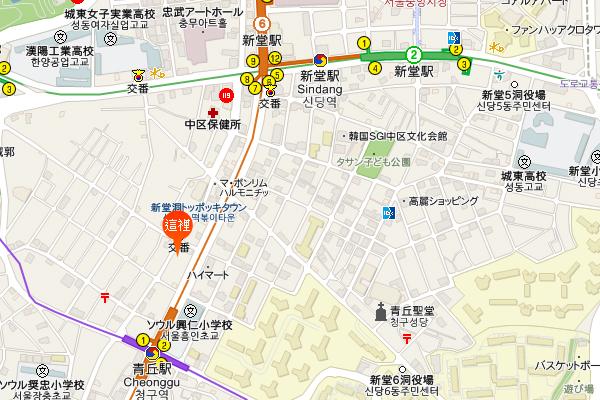 新堂洞辣炒年糕地圖