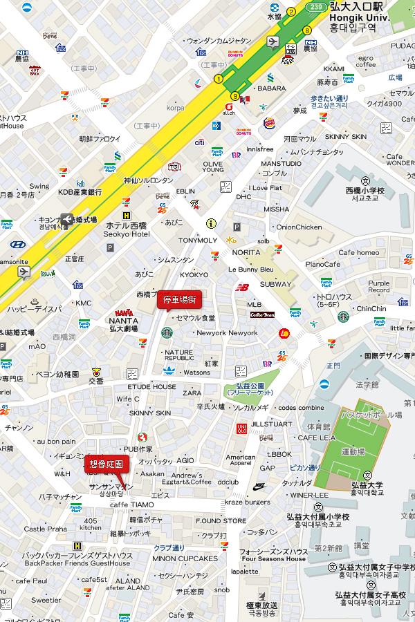 弘大停車場街地圖