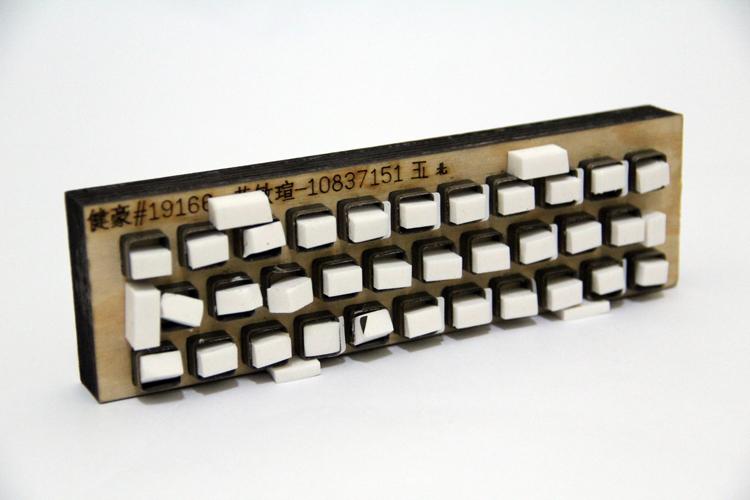 20120525 007