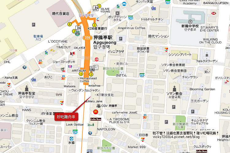 狎鷗亭雞肉串地圖