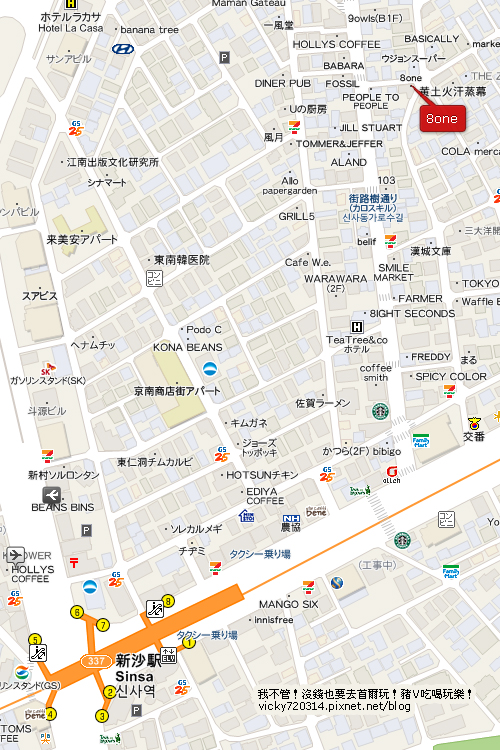 新沙洞8one地圖