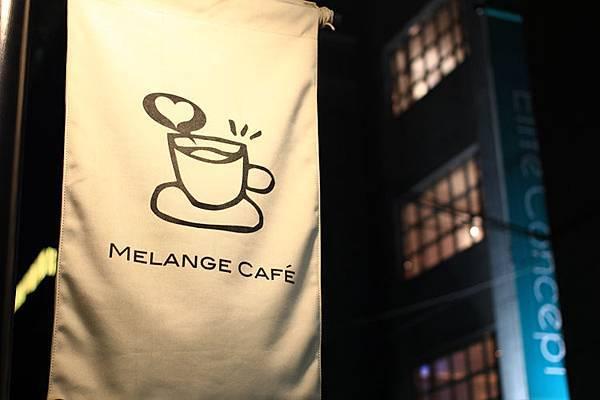 20120728_米朗琪咖啡館 (23)