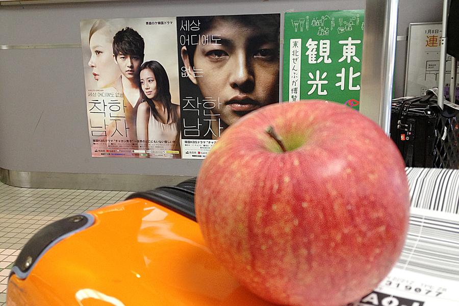 扛馬路不要哭,我餵你吃蘋果