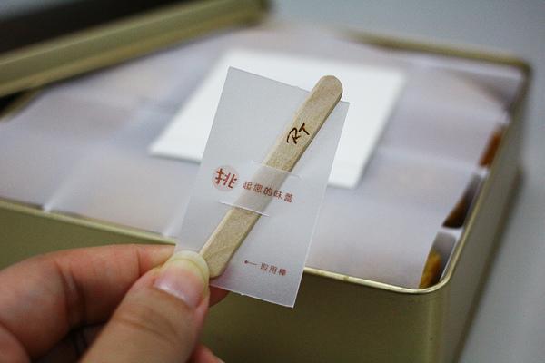 新竹 RT (3).JPG