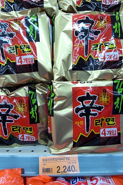 泡麵 (12).JPG