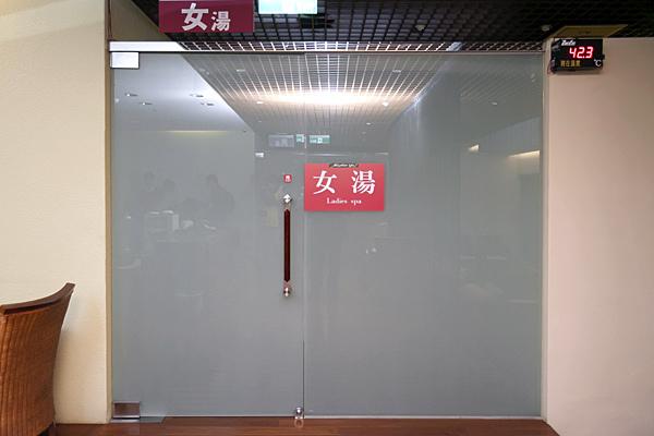 鹿鳴酒店(一)空間 (40).jpg