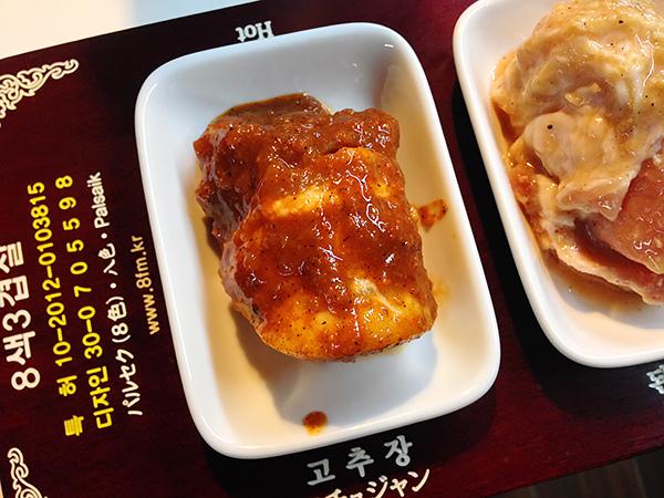 台北八色烤肉 (23).JPG