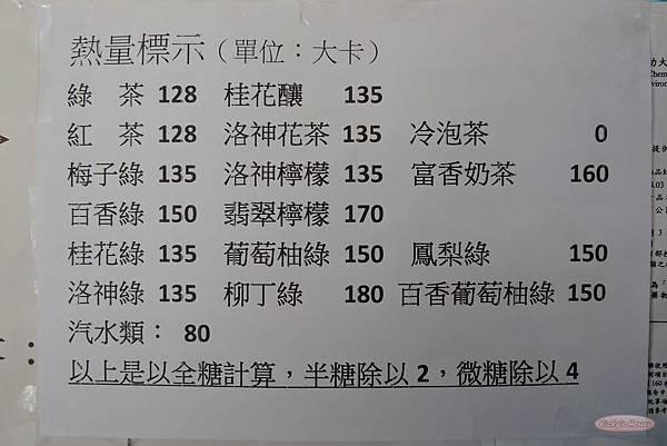 DSCN4889.JPG
