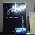 PCDV0027.JPG
