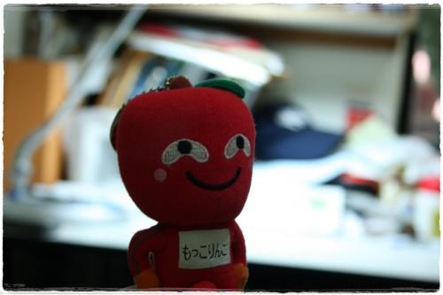もっこりんご ~ 初拍