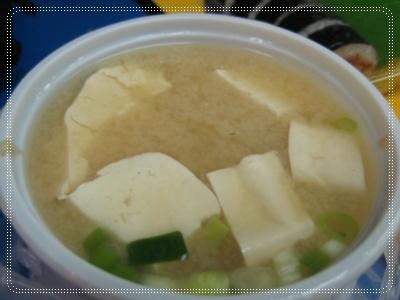 好喝ㄉ味增湯