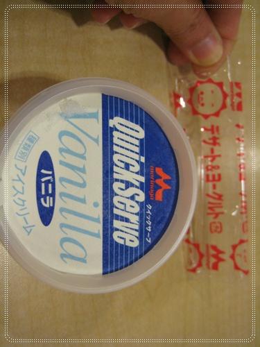 濃濃奶香ㄉ冰