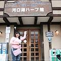 小穗在香草館門口