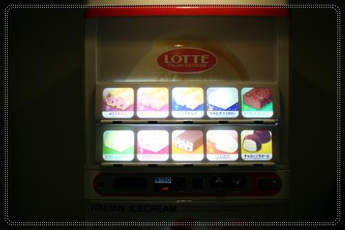 販賣機-冰淇淋