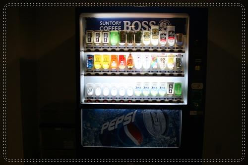 販賣機-飲料