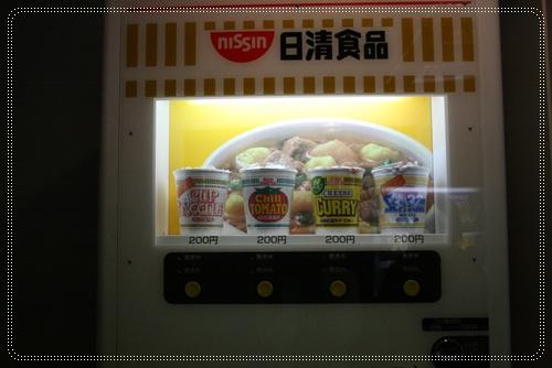 販賣機-泡麵