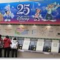 Disney 電車售票亭