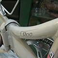 ROO D7