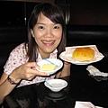 菠蘿包+冰奶油