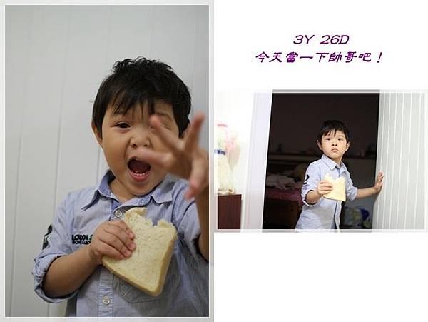 IMG_9635-tile.jpg
