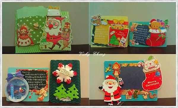 2011-12-20 聖誕手卡_拼貼系列-2.jpg