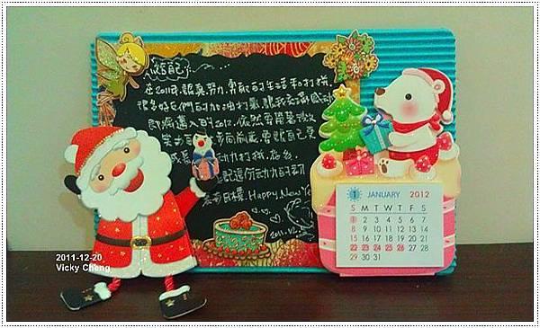 2011-12-20 聖誕手卡_拼貼系列-3.jpg