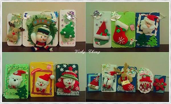 2011-12-20 聖誕手卡_玩偶系列.jpg