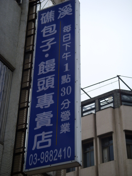 ST830946.JPG