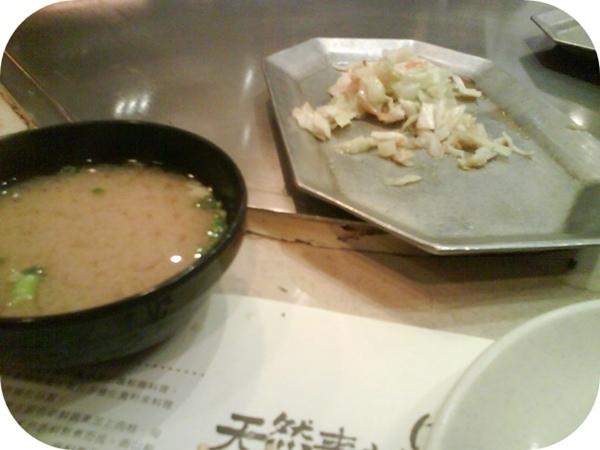 味增湯跟青菜.JPG