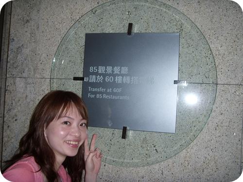 60F轉搭電梯.JPG