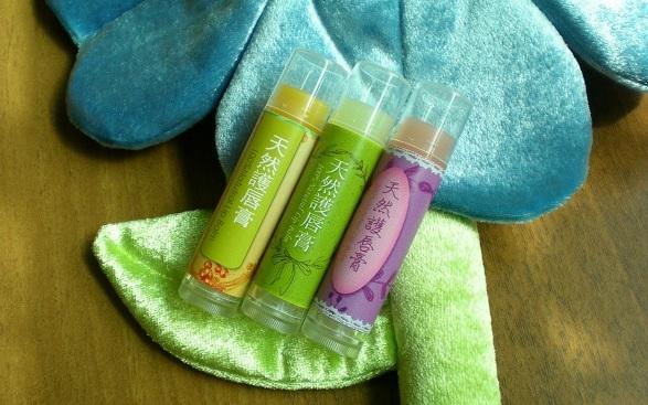 三種護唇膏