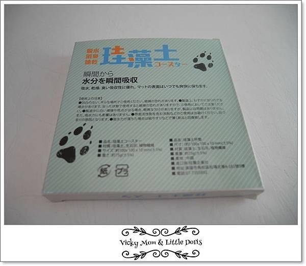 P1380357.JPG