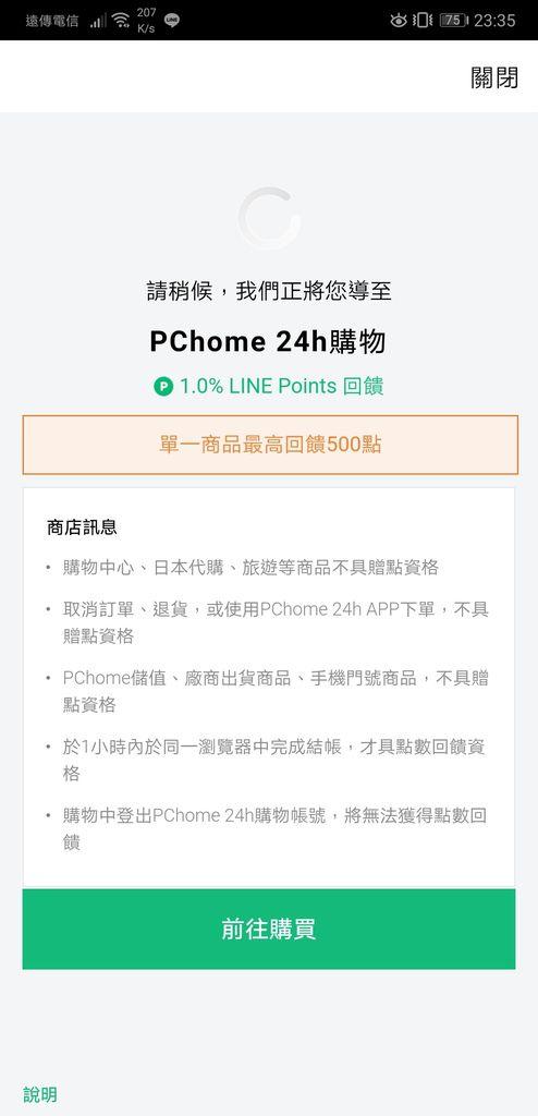 Screenshot_20190201_233544_jp.naver.line.android.jpg