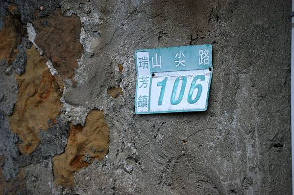 DSC02420.JPG