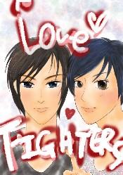 Love Fighters.jpg