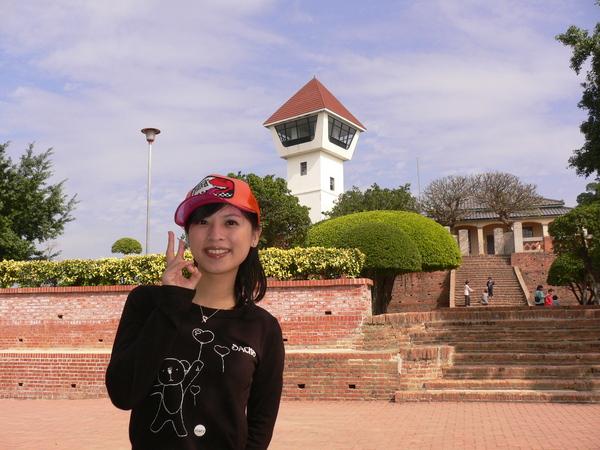 安平古堡的塔(瞭望台?)