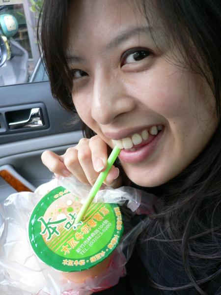 本味木瓜牛奶