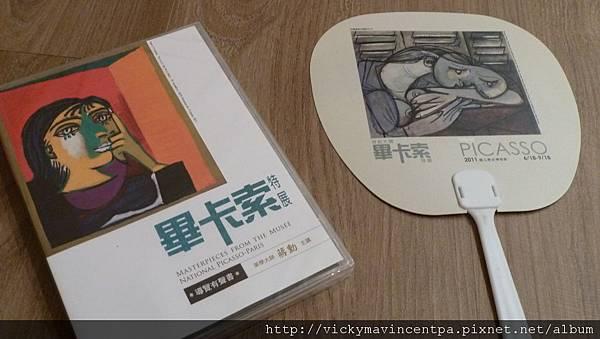 入場免費的扇子 & 借兩個語音導覽贈送的dvd