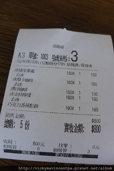 P1140463.JPG