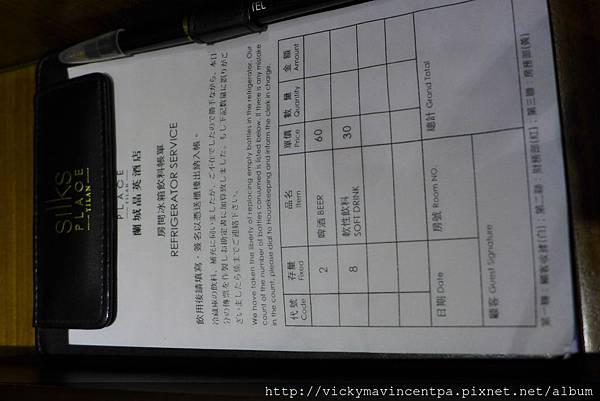 P1140579.JPG