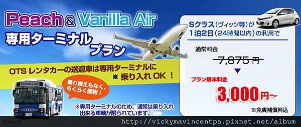 lcc_airport_main